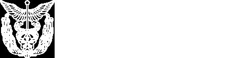 防衛医科大学校