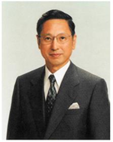永田一郎教授